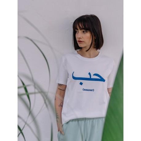 T-shirt d'allaitement Amour - Taille L